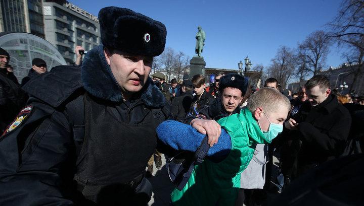 Четверым участникам мартовских беспорядков в Москве предъявлены обвинения