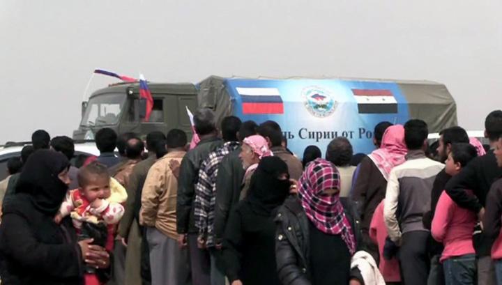 Сирийцы получили от России более 2 тонн гуманитарной помощи