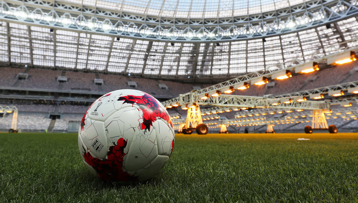 ФИФА довольна ходом продажи билетов на чемпионат мира 2018 - ElkNews.ru