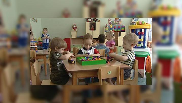 Компенсация за детский сад в иркутске