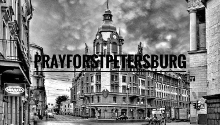 Мировые лидеры соболезнуют Петербургу