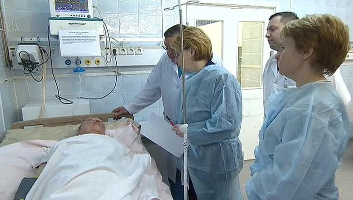 Сосудистая хирургия в ростове-на-дону областная больница