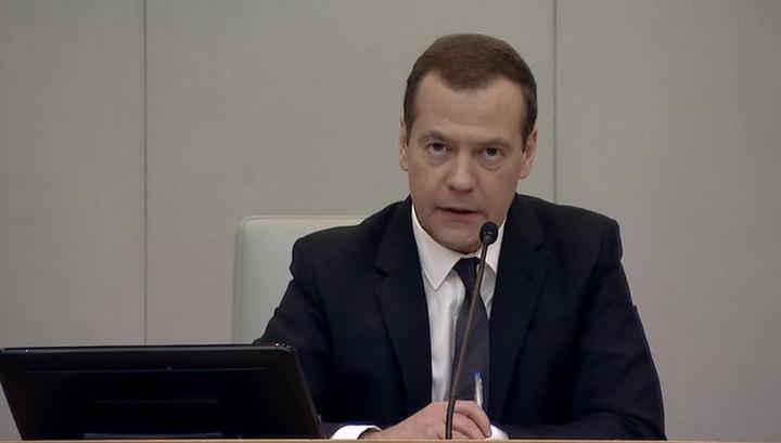 Дмитрий Медведев предложит азиатским странам программу сотрудничества