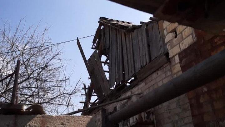 Генштаб ВС Украины: иностранные инспекторы посетят Донбасс и Крым