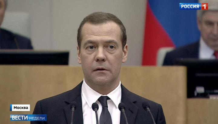 Медведев хочет помочь тем, кто мало зарабатывает