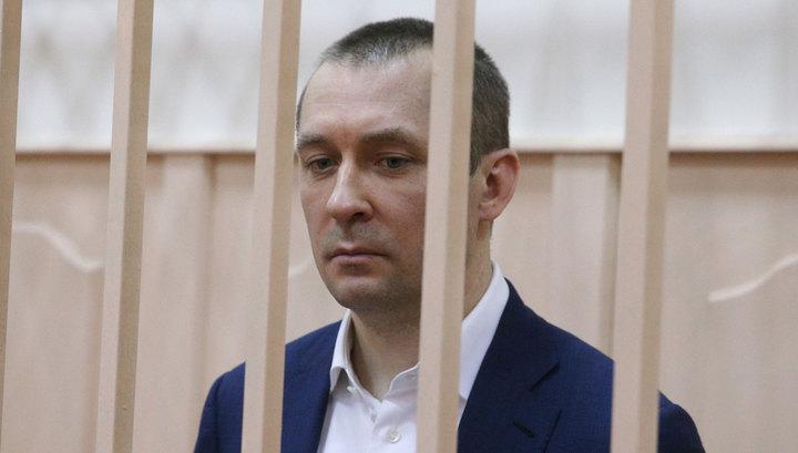 Отец полковника Захарченко признался в растрате и возместил ущерб