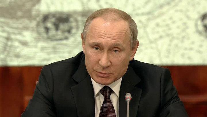 Путин предложил учредить День географа