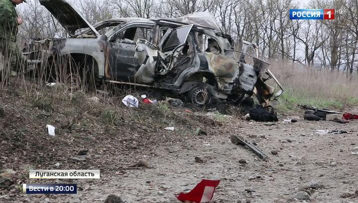 Кто взорвал машину ОБСЕ в ЛНР: фамилии диверсантов установлены