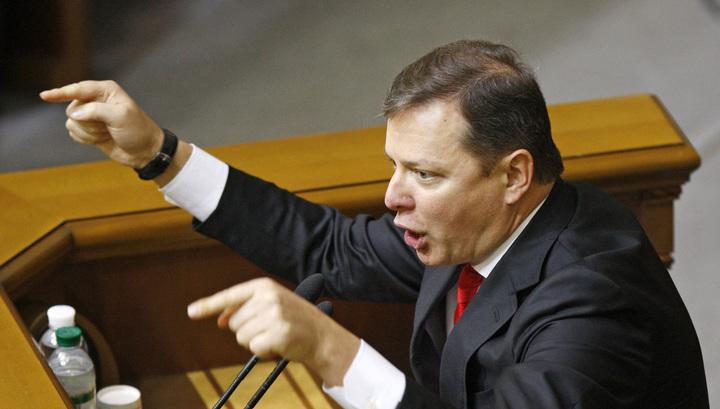 Ляшко обратился к Порошенко: