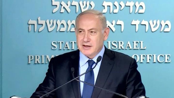 Дела о причастности Нетаньяху к коррупции передаются в прокуратуру Израиля