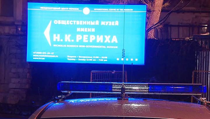 В Международном центре Рерихов снова идет обыск