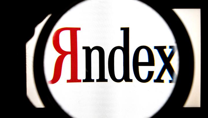 """На Украине собирают подписи за запрет """"Яндекса"""""""