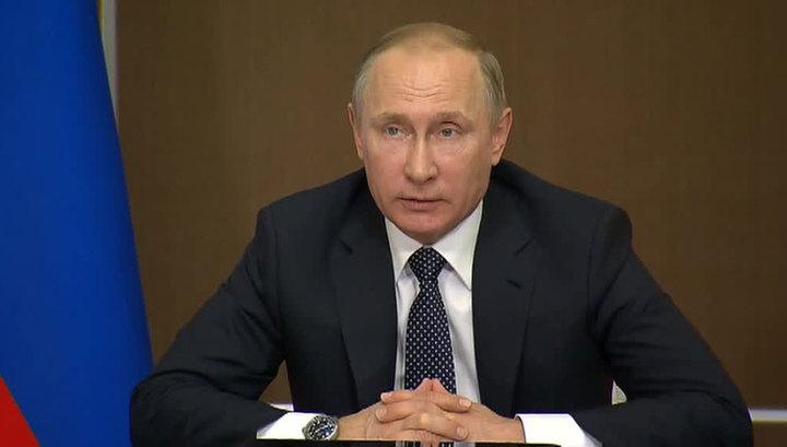 """Путин """"не будет мешаться"""" на пожарах в Сибири, но проинспектирует восстановление жилья"""