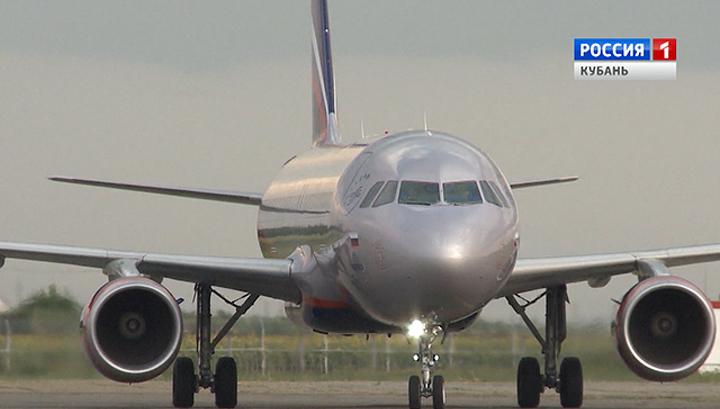 Отличите фальшивую откроют ли аэроплрт в ейске 2017 Нижний Новгород
