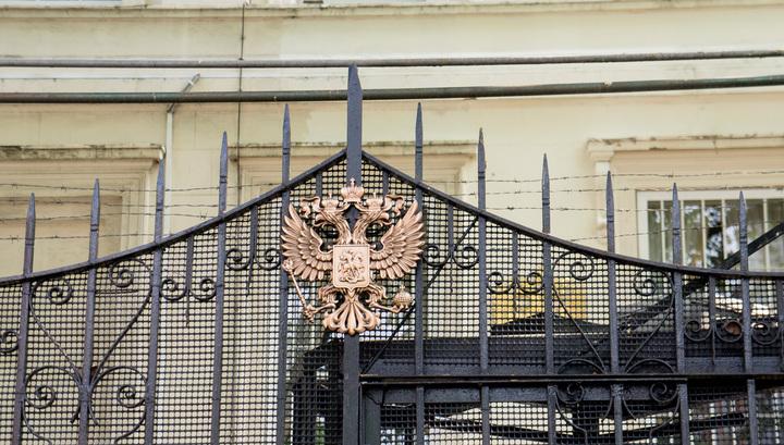 Посольство РФ просит Британию крепко подумать перед возможной кибератакой