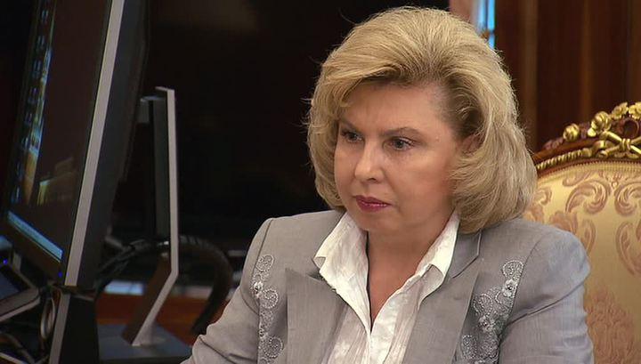 Омбудсмен Москалькова проинформировала Путина о деле Голунова