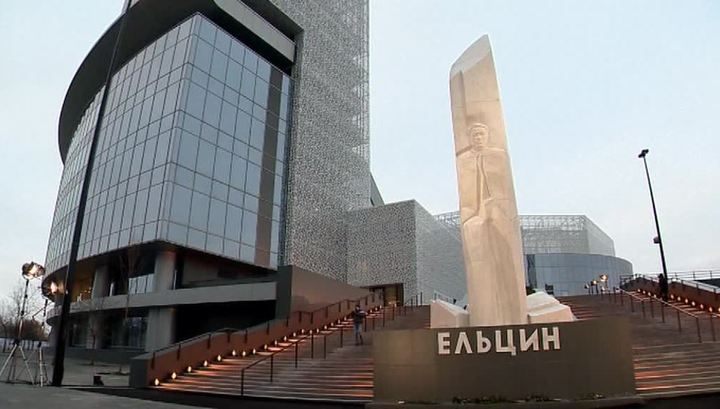 Памятники екатеринбурга ельцин жизнь выражаю соболезнования