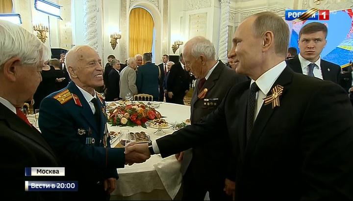 Путин принял в Кремле ветеранов и поблагодарил их
