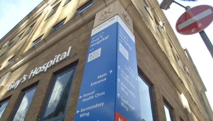 Пациенты не могут попасть к врачам: хакеры атаковали серверы больниц