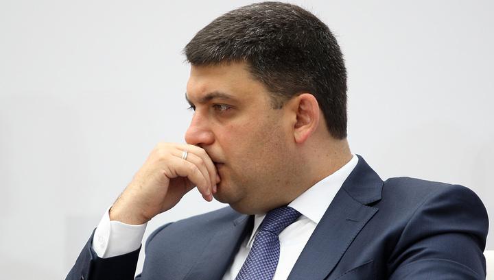 Гройсман предложил вместе с кораблями вернуть Крым