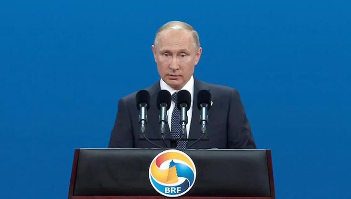 Владимир Путин: прежние модели экономического развития себя исчерпали