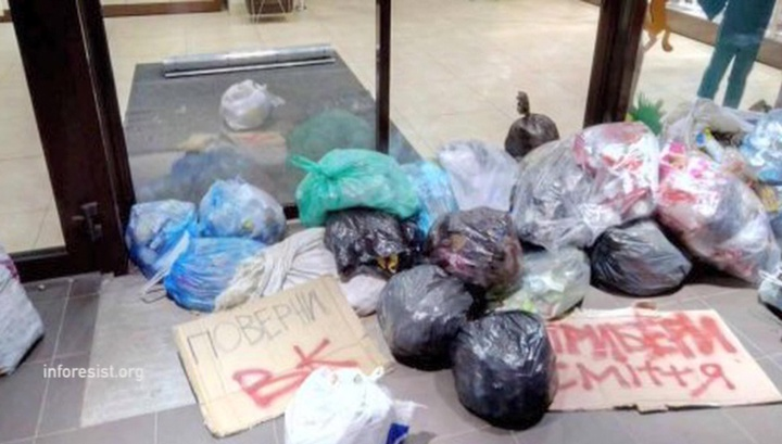 """Львовские пользователи """"ВКонтакте"""" забросали мусором магазин Порошенко"""