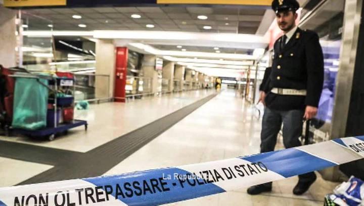 В Милане мигрант из Северной Африки напал на правоохранителей с ножом