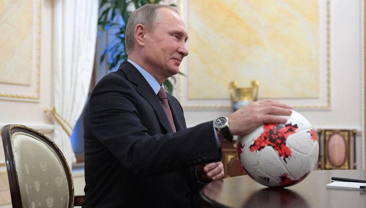 Putin Trampa mundialın topunu hədiyyə etdi -