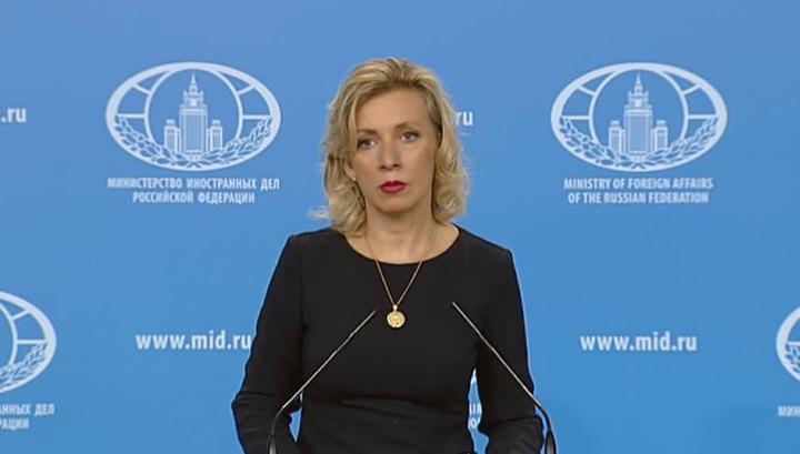 Захарова предупредила о провокации ФБР в генконсульстве России