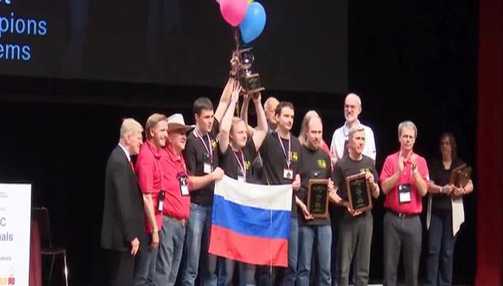 Питерские студенты подтвердили опасения американцев о высочайшем классе российских программистов