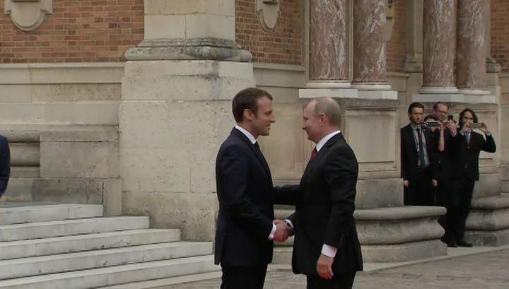 Российский президент прибыл во Францию
