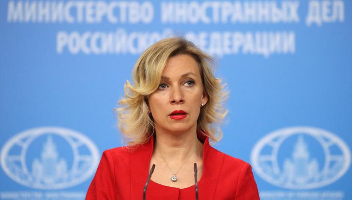 Захарова: США захватили российское генконсульство