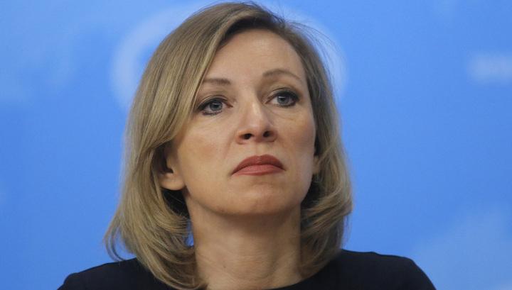 Захарова обвинила ЕС в попытке ограничения свободы слова