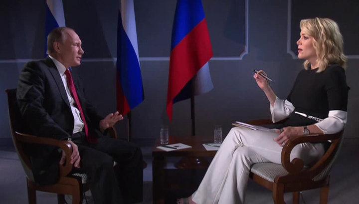Путин: США используют работу посла РФ как атаку на Трампа