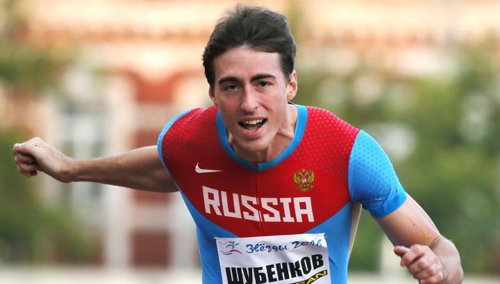 На чемпионате мира выступят 19 российских легкоатлетов