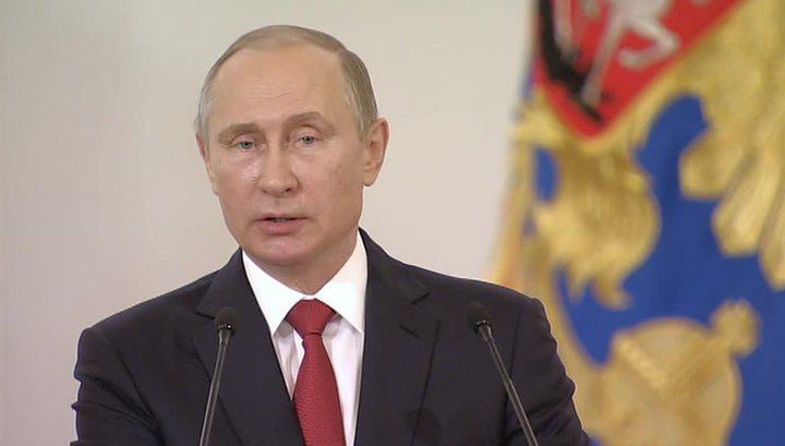 Путин вручил Госпремии деятелям искусства и науки