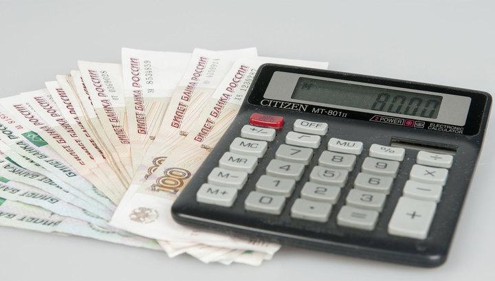 Невостребованные вклады предложили передавать в бюджет государства