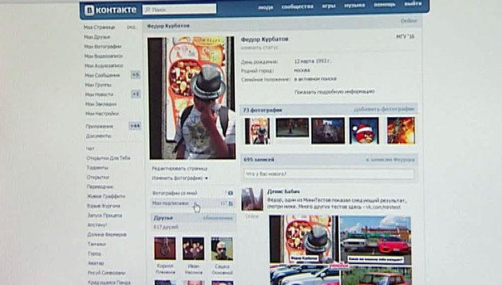 """Украинцы требуют от Порошенко вернуть им """"ВКонтакте"""""""