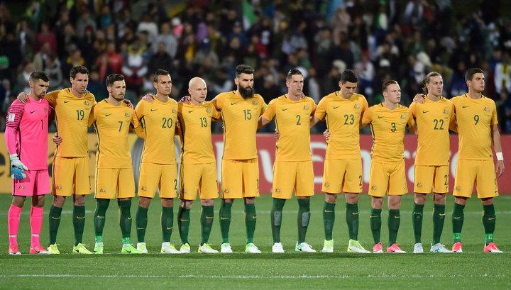 Сборная Австралии отобралась на российский чемпионат мира по футболу