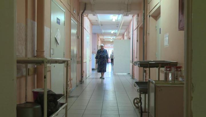 Главврач психбольницы, где издевались над пациентом, уволен