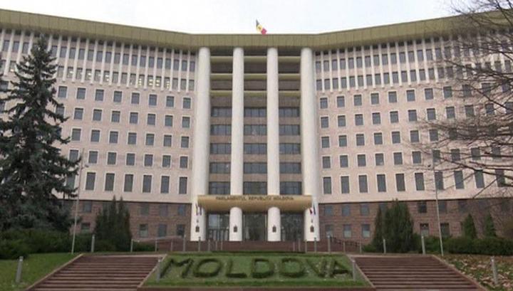 Молдавия хочет сделать своим официальным языком румынский из-за
