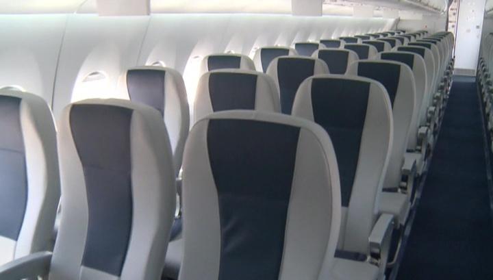 Самолет компании