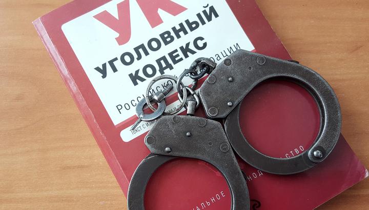Список преступлений, по которым прекращаются уголовные дела, расширят