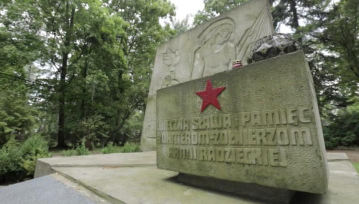 В Польше принят закон о сносе памятников Красной армии