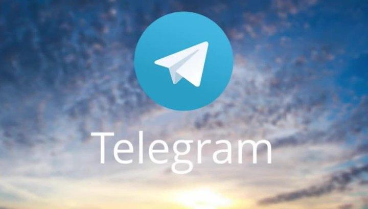 До начала закрытия Telegram осталось 15 дней