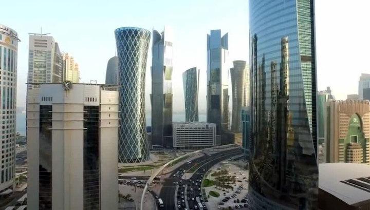 Катар: требования арабских стран неприемлемы