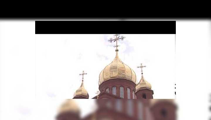 Новости бунт в россии