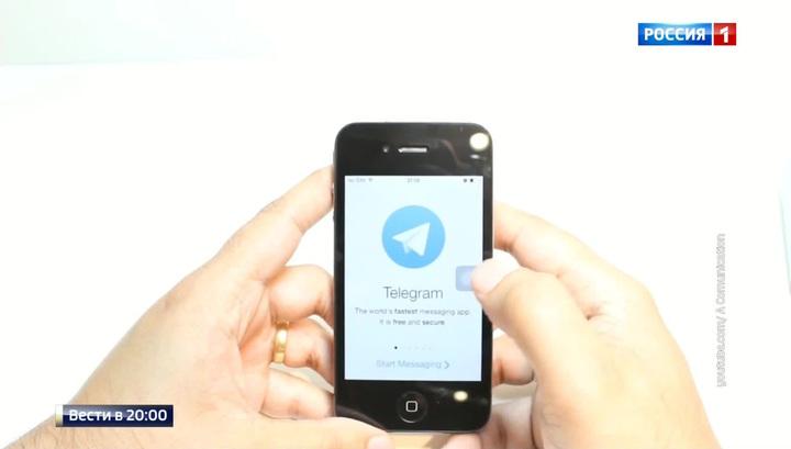 Иллюзия анонимности: Telegram стал самым популярным мессенджером у террористов