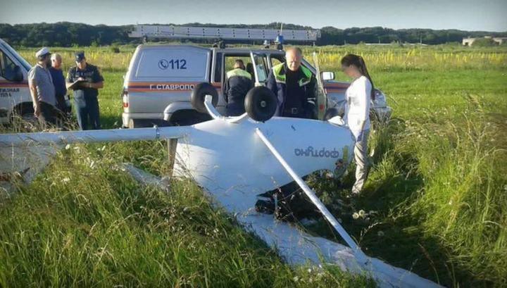 Фото летчика который разбился в тамбове