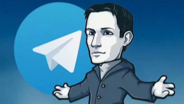 Дуров: угрозы блокировать Telegram не принесут плодов